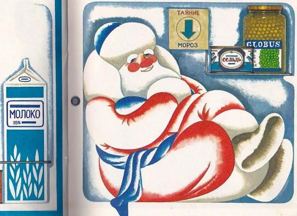 Дед Мороз сидит в холодильнике рядом с продуктами