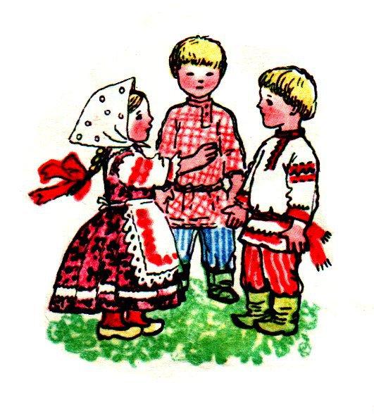 Крестьянские дети играют