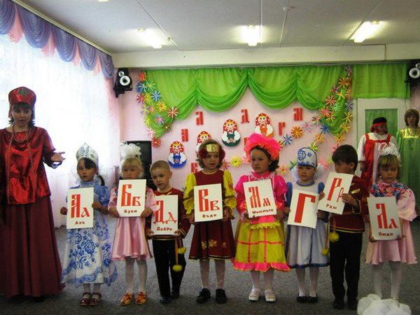 День славянской письменности и культуры в детском саду