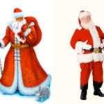 Дед Мороз и Санта Клаус