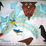 Птицы зимнего леса