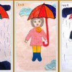 Дети по зонтами