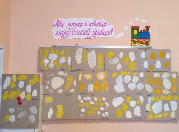Выставка «Яички простые и золотые»
