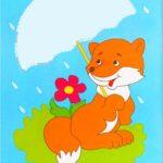 Лисичка с зонтиком