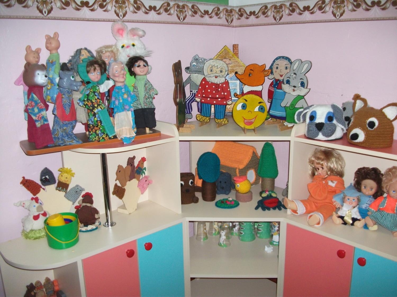 Картинка оформление театрального уголка в группе детского сада