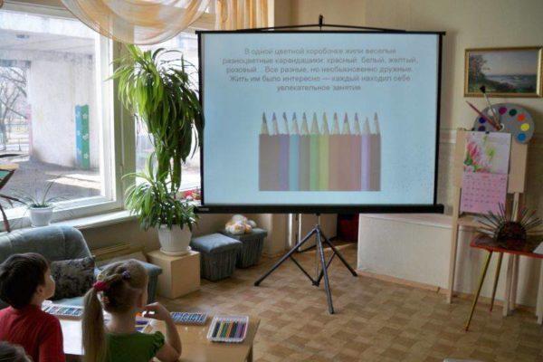 Презентация по рисованию
