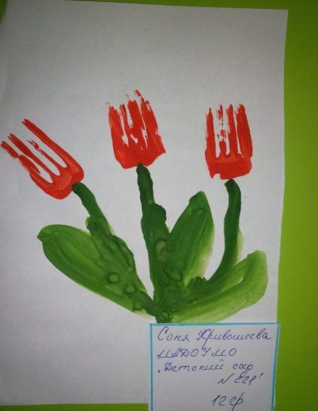 Тюльпаны вилкой