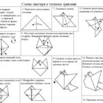Схема выполнения снегиря в технике оригами