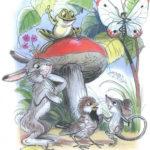 Иллюстрация к сказке «Под грибом»