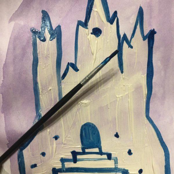 Сказочный дворец, этап