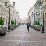 Фотография: улицы города