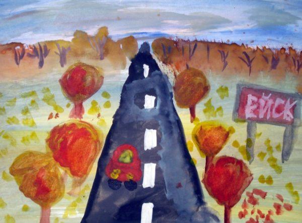Рисунок «Мой город — моя страна»