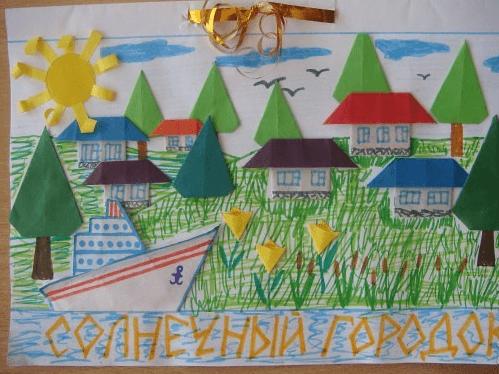 Изображение солнечного города с элементами рисования и аппликации