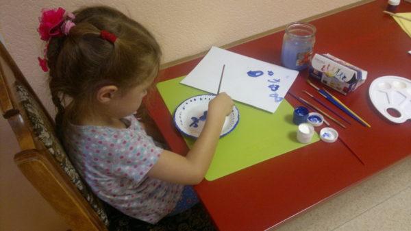 Рисование тарелки гуашью