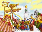 В традиционном русском быту Масленица стала самым ярким, наполненным радостью жизни праздником