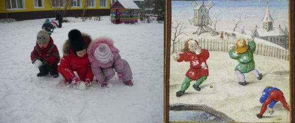 Дошкольники лепят снежки; крестьянские дети метают снежки