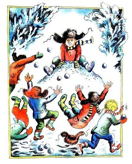 Дети играют в игру «Царь горы»