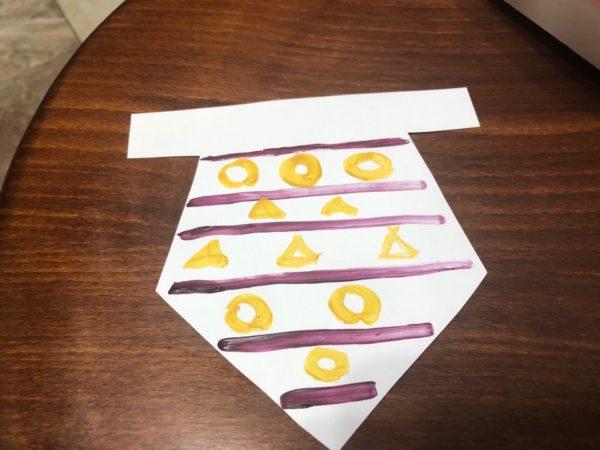 Украшение фартука геометрическим узором, этап 4