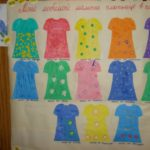 «Нарядные платья»