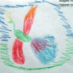 Жар-птицы карандашами