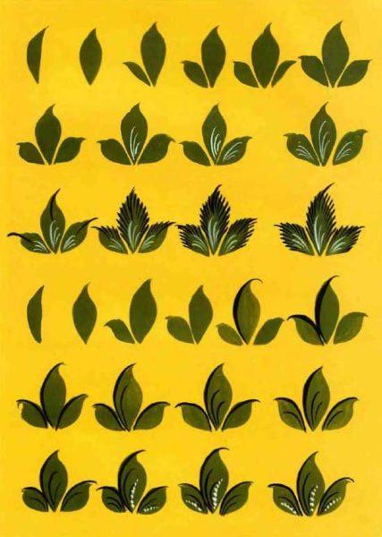 Последовательное рисование листика с оживкой