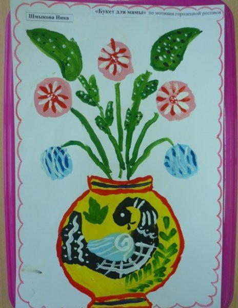 Букет для мамы по мотивам городецкой росписи