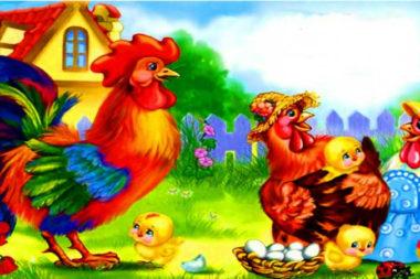 Иллюстрация к рассказу Петушок с семьёй