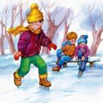 Рисованные дети на коньках