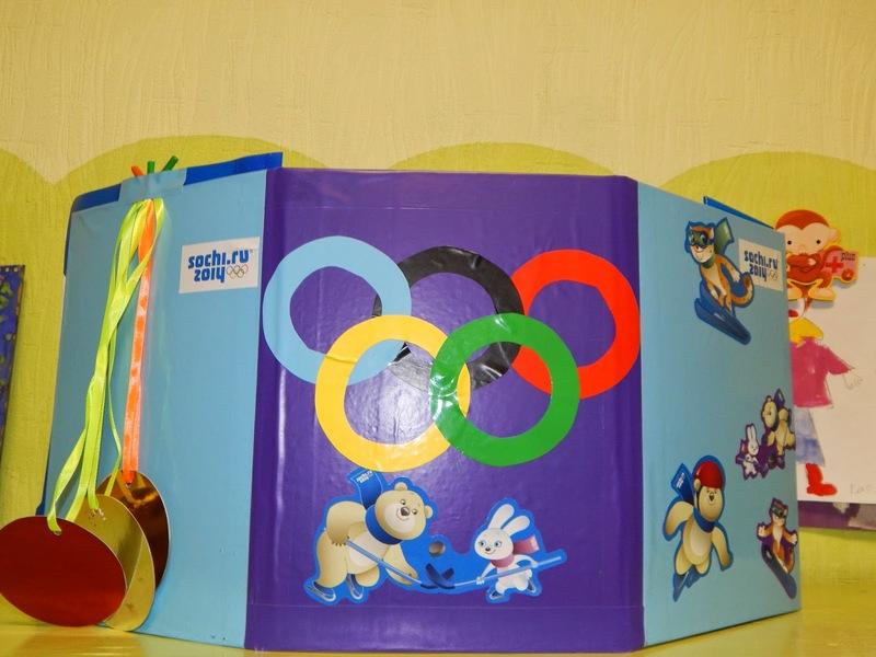 Обложка лэпбука с Олимпийскими кольцами и медалями