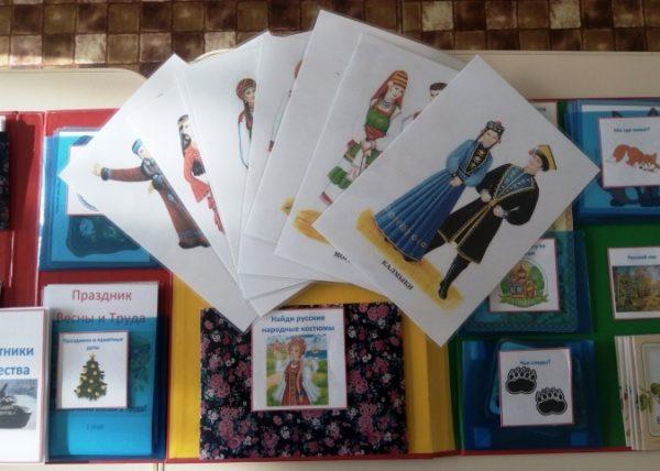 Карточки с народными костюмами