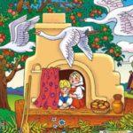 Картинка к сказке Гуси-Лебеди