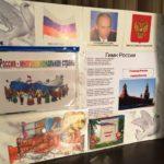 Лэпбук Россия — многонациональная страна