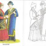Раскраска Казахи