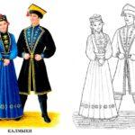 Раскраска Калмыки