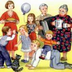 Картинка Семейный вечер: папа катает ребёнка на спине, бабушка с чайником
