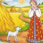 Иллюстрация к сказке Сестрица Алёнушка и братец Иванушка