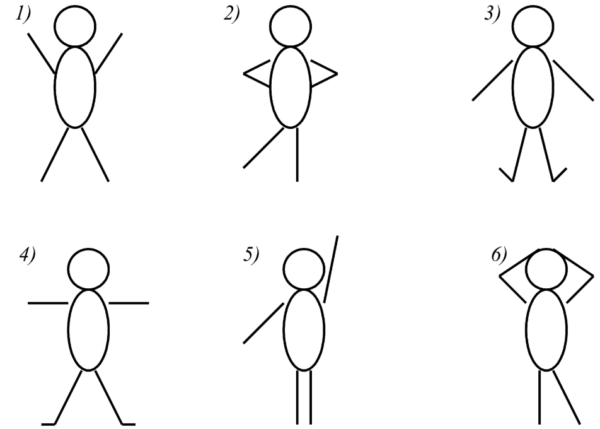 Рисунки человека в виде геометрических фигур