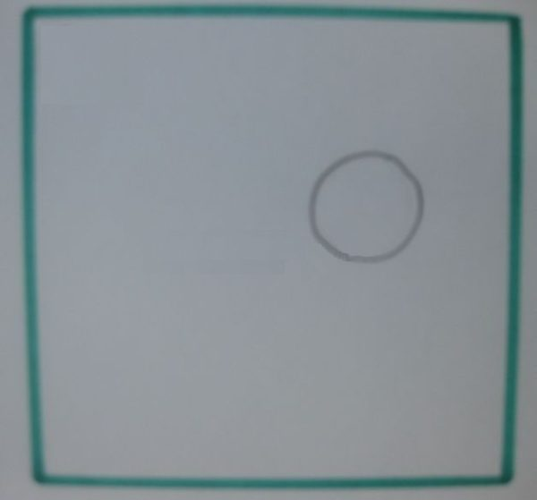 На листе изображён круг