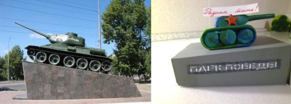 Памятник в честь воинов-танкистов в г. Саратове; соответствующая поделка в детском саду