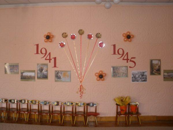 Украшения зала ко Дню Победы: фотографии, имитация букета цветов