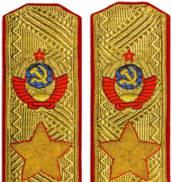 Парадные погоны маршала СССР