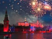салют победы Москва