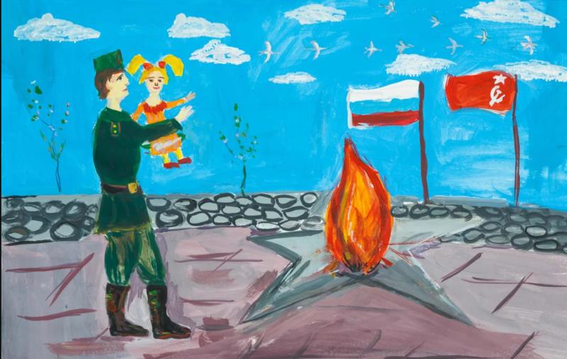 солдат и ребенок у вечного огня рисунок