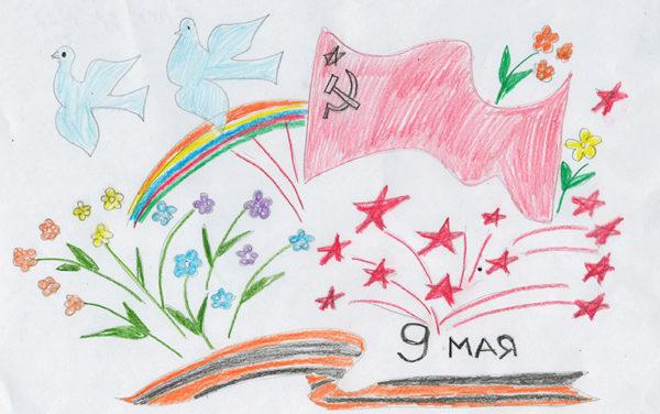 Детский рисунок с флагом, георгиевской лентой и голубями
