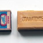 Коробка спичек и кусок мыла