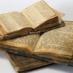 Старые книги