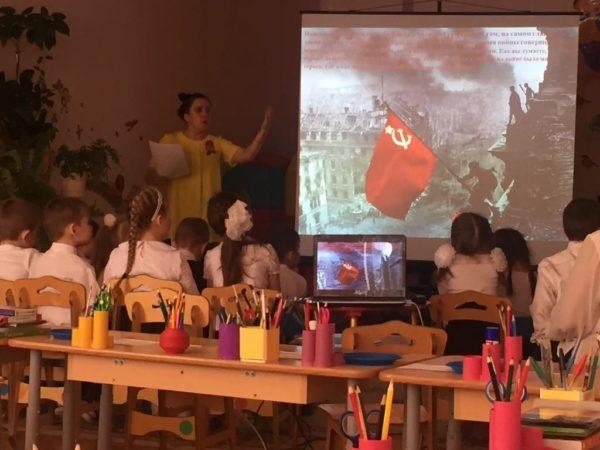 Дети смотрят презентацию, слайд с фото Знамя над рейхстагом