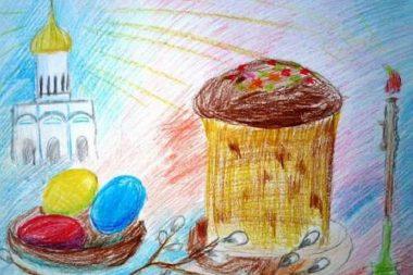 С праздником Пасхи связано много колоритных образов, которые обязательно стоит воплотить в детском рисунке.