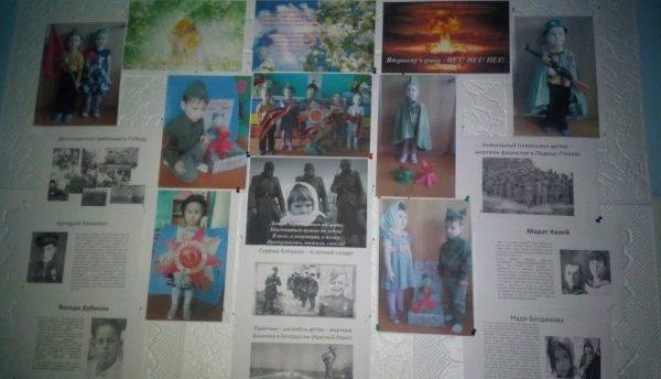 Стенд с рассказами о детях-героях ВОв и фотографиями дошкольников в военной форме