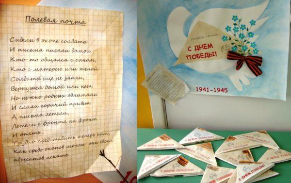 Икусственно состаренный лист бумаги с текстом